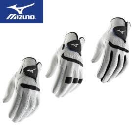 Mizuno Glove 3-pack Klasické